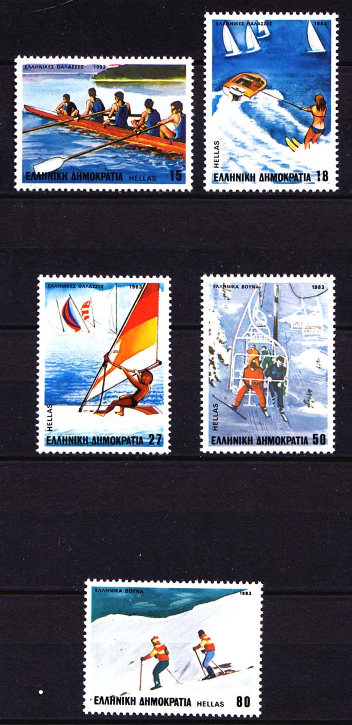 europa:5344 Briefmarken Zypern Michelnummer 777-779 Gestempelt
