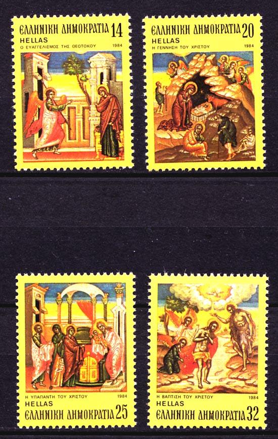 griechenland greece minr 1571 74 1984 weihnachten 8145 ebay