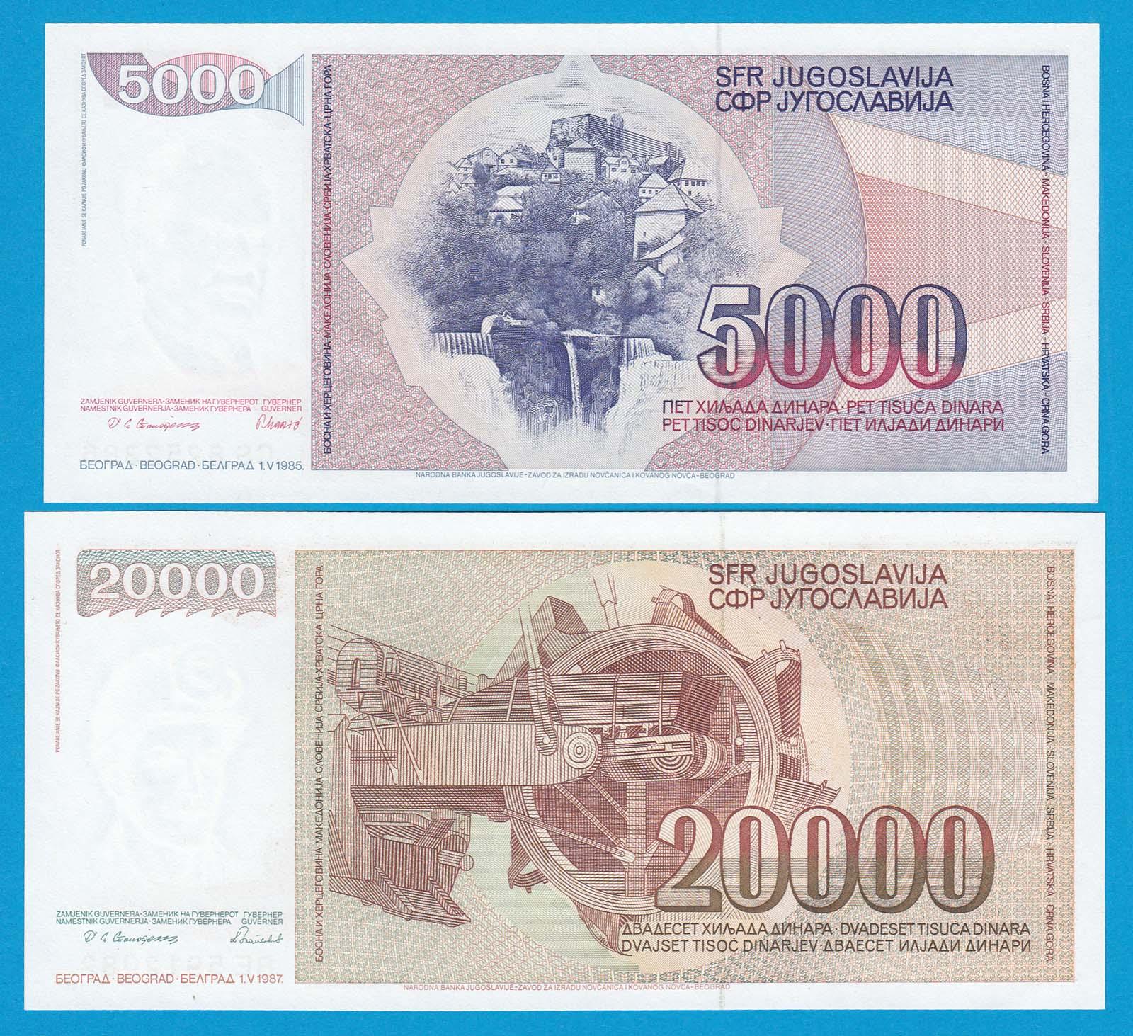 Währungsrechner Serbischer Dinar - Exchange Rates RSD - aktuell und historisch. Der serbische Dinar (Abkürzung: Din.) ist die offizielle Währung in Serbien, einem Binnenstaat in Südosteuropa, der im Norden an Ungarn und im Süden an Mazedonien grenzt.